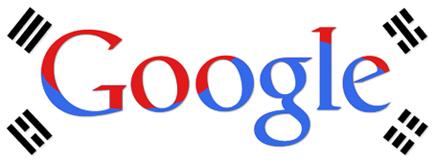 Google Logo: 2011 Liberation Day in South Korea