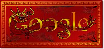 Google Logo: Chinese New Year 2012